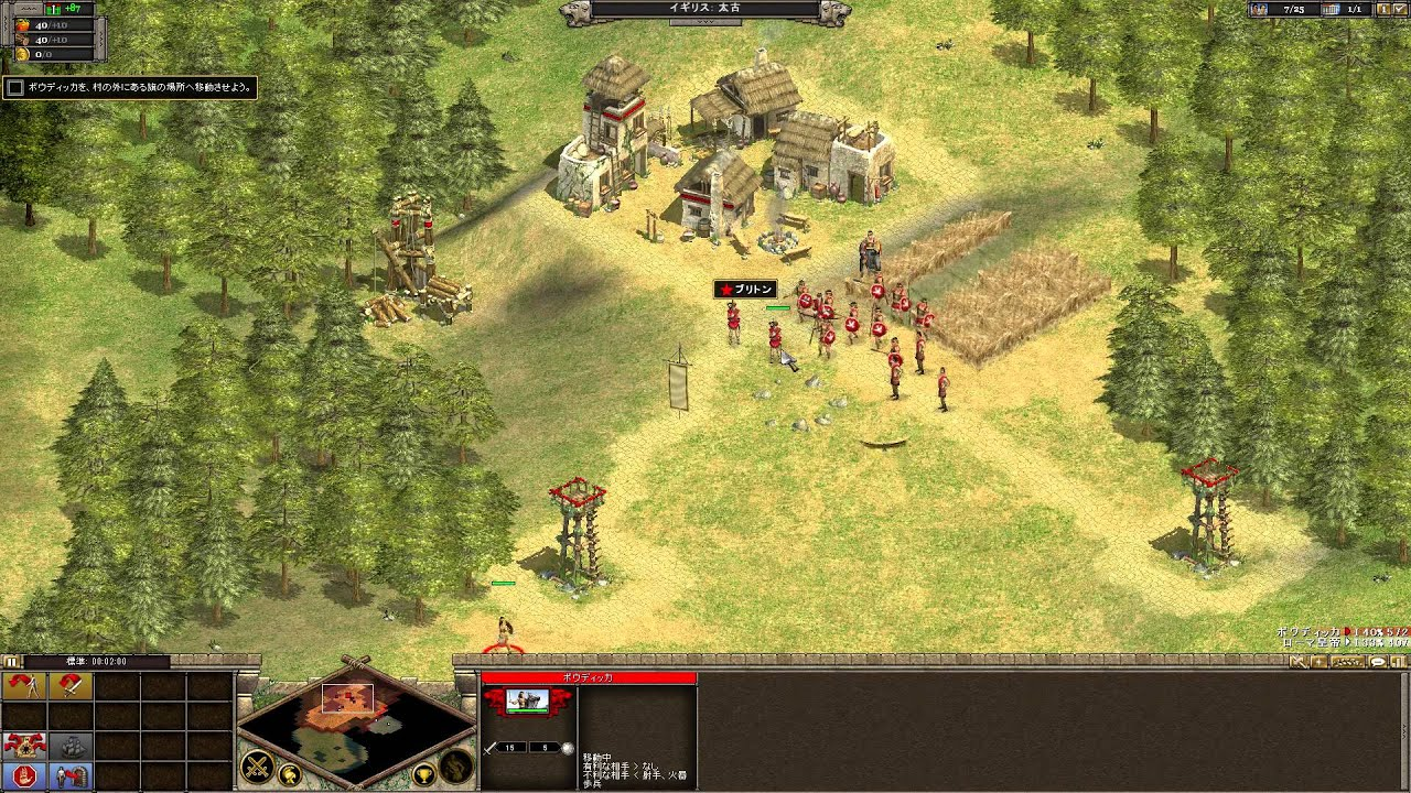 rise of nations tutorial